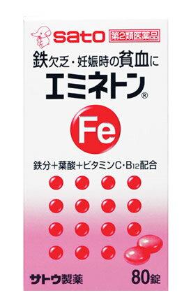 【第2類医薬品】【ポイント2倍】 佐藤製薬 エミネトン (80錠) くすりの福太郎