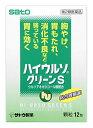 【第2類医薬品】佐藤製薬 ハイウルソ グリーンS (12包) くすりの福太郎