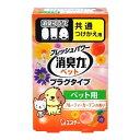 エステー 消臭力ペット 消臭プラグ プラグタイプ フルーティーガーデンの香り 共通つけかえ用 くすりの福太郎