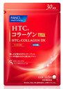 FANCL ファンケル 美容補助食品 HTCコラーゲンDX 30日分 (180粒) くすりの福太郎