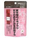【第2類医薬品】ロート製薬 ロート柴胡加竜骨牡蠣湯錠 (84錠) くすりの福太郎