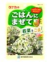 田中食品 タナカのごはんにまぜて 若菜とごま (33g) ふりかけ くすりの福太郎