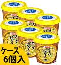 《ケース》 エースコック スープはるさめ 【かきたま】 (1食分×6個) くすりの福太郎