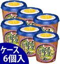 《ケース》 エースコック スープはるさめ 【柚子ぽん酢味】 (1食分×6個) くすりの福太郎