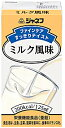 【特売セール】 ジャネフ ファインケア すっきりテイスト 【ミルク風味】 【栄養機能食品 亜鉛】 (125ml) くすりの福太郎