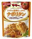 ママー パスタソース トマトの果肉たっぷりの ナポリタン (...