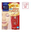 コーセー クリアターン リフトマスク AS 集中リフトケアマスク 濃純美容液 アスタキサンチン配合 シートマスク (5回分)