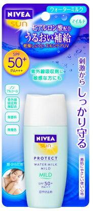 ニベアサン プロテクト ウォーターミルク マイルド SPF50+ PA+++