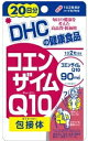 DHCの健康食品 コエンザイムQ10 包接体 【20日分】 (40粒)