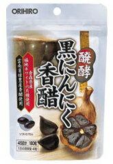 オリヒロ 発酵黒にんにく香醋 (180粒) くすりの福太郎