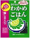 田中食品 タナカのわかめごはん 【梅しそ入り】 (24g) ...