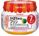 キューピー ベビーフード C-72 かぼちゃのプリン (70g) 【7ヶ月頃から】 くすりの福太郎