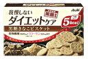 【特売セール】 アサヒ リセットボディ 我慢しないダイエットケア 黒糖きなこビスケット (16枚×4袋) くすりの福太郎