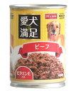 エムズワン 愛犬満足 ビーフ ドッグフード (375g) くすりの福太郎
