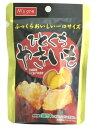 エムズワン ひとくちやきいも 茨城県産べにあずま使用 (50g) くすりの福太郎