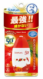 ロート製薬 サンプレイ スーパーブロック 日やけ止め乳液 SPF50+ PA+++