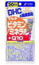 DHCの健康食品 マルチビタミン ミネラル+Q10 20日分 (100粒) くすりの福太郎