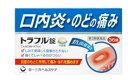 【第3類医薬品】第一三共ヘルスケア 口内炎・のどの痛み トラフル錠 (36錠) くすりの福太郎