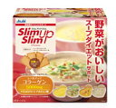 美体質ダイエットサポート アサヒ スリムアップスリム プレシャス 【スープ&クラッカー】 (8食セット) くすりの福太郎