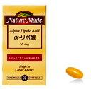 大塚製薬 ネイチャーメイド α-リポ酸 アルファリポ酸 【エネルギー産生に必要な成分】 (60粒)