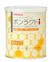 和光堂 ボンラクトアイ 【ミルクがあわない赤ちゃんに】 顆粒タイプ (360g) 【粉ミルク】 くすりの福太郎
