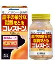 【第3類医薬品】久光製薬 高コレステロール改善薬 血中の余分な脂質をとる コレストン (84カプセル) くすりの福太郎