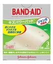 【◇】 バンドエイド キズパワーパッド 【ジャンボ保護用】 (3枚入り) くすりの福太郎