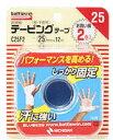 ニチバン バトルウィン 非伸縮 テーピングテープ C25F2 【指・手首用 非伸縮】 (25mm×12m 2巻入) くすりの福太郎