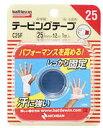 ニチバン バトルウィン 非伸縮 テーピングテープ C25F 【指・手首用 非伸縮】 (25mm×12m 1巻入) くすりの福太郎