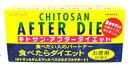 メタボリック キトサンアフターダイエット (60袋入) くすりの福太郎