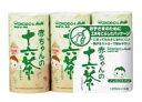 【特売】 和光堂ベビー飲料 赤ちゃんの十六茶 ノンカフェイン(125ml×3本) くすりの福太郎
