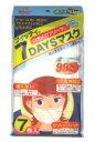 玉川衛材 7DAYSマスク 【ふつう】 (7枚入)
