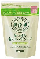 ミヨシ石鹸 無添加 せっけん 泡のハンドソープ 詰替用 (300ml) くすりの福太郎