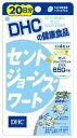 DHCの健康食品  セントジョーンズワート 【20日分】 (80粒) くすりの福太郎