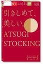 アツギ ストッキング 引きしめて、美しい。 433ヌーディベージュ M-Lサイズ (3足組) くすりの福太郎