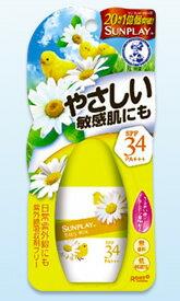 ロート製薬 サンプレイ ベビーミルク やさしい 敏感肌にも 日やけ止め乳液 SPF34 PA+++