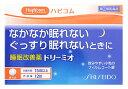 【第(2)類医薬品】ハピコム 睡眠改善薬 ドリーミオ (12錠) くすりの福太郎