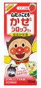 【第(2)類医薬品】池田模範堂 ムヒのこどもかぜシロップ いちご味 (120mL) くすりの福太郎