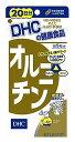 DHC オルニチン 20日分 (100粒) くすりの福太郎