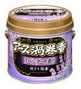 アース製薬 アース渦巻香 ラベンダーの香り (30巻缶入) 【防除用医薬部外品】 くすりの福太郎