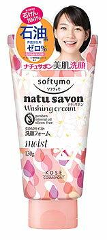 ソフティモ ナチュサボン フェイスウォッシュ なめらかモイスト 洗顔フォーム フルーティサボンの香り