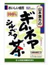 【◇】 山本漢方 ギムネマ シルベスタ茶 100% (3g×20包) ギムネマ茶 くすりの福太郎