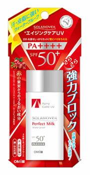 近江兄弟社 ソラノベール R パーフェクトミルク SPF50+ PA++++