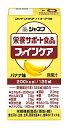 【特売セール】 キューピー ジャネフ K703 ファインケア バナナ味 (125mL) 介護食 栄養補給食 くすりの福太郎