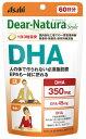 アサヒ ディアナチュラ スタイル DHA 60日 (180粒) ※軽減税率対象商品