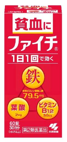 【第2類医薬品】小林製薬 ファイチ 30日分 (60錠) 貧血に 鉄 葉酸 ビタミンB12 くすりの福太郎