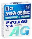 【第2類医薬品】大正製薬 アイリスAGクール (14mL)