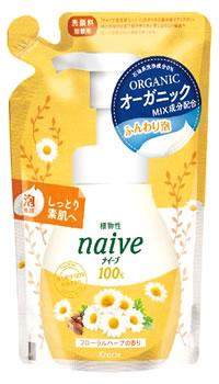 ナイーブ 泡洗顔 しっとり フローラルハーブの香り 詰め替え用