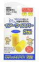 DKSHジャパン イアーウィスパー Sサイズ (2組入) 耳栓 くすりの福太郎