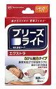 グラクソ・スミスクライン ブリーズライト エクストラ 肌色 レギュラー (8枚入) 鼻孔拡張テープ くすりの福太郎
